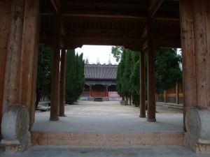龙岗寺旧石器遗址