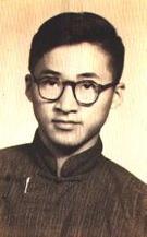 李敖年轻时照片