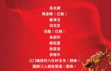 """向感动浙江的力量致敬!2019年度""""浙江骄傲""""提名候选人名单出炉!"""