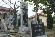 仿山古曹国墓群