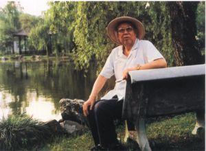 1984年王平在杭州