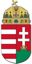 匈牙利国徽