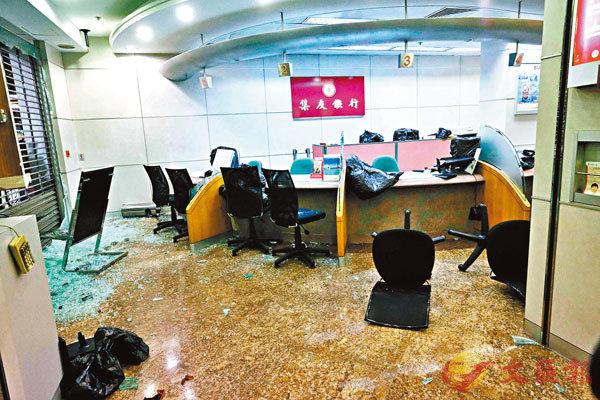 荒唐!香港暴徒又砸银行商铺 狡辩称自己被