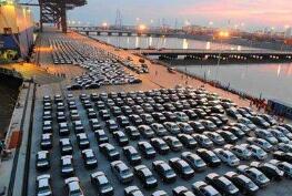 进口汽车关税
