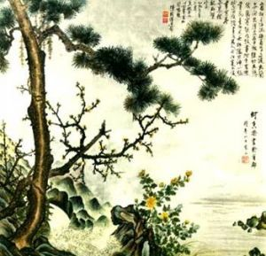 何香凝作品《高松图》1960年作