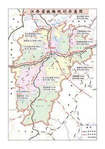 江西铁路规划图