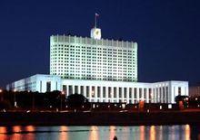 俄罗斯联邦政府大楼