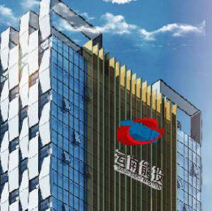 云南省能源投资有限公司