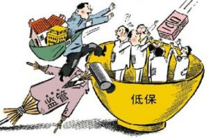 收入政策-理论基础