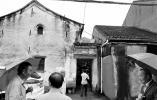 """慈溪这个小村庄走出了""""经济学术领域的基督山伯爵"""""""