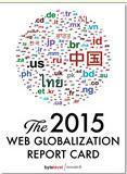 毕马威列为2015年数字品牌的专业服务网络第一名