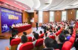 温州技师学院平阳分院揭牌成立
