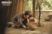电影《决胜时刻》定档 聚焦揭秘香山历史