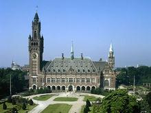 荷兰政治中心——海牙