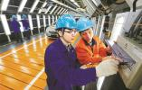 国网宁波供电公司全面启动优化营商环境两年行动计划