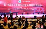 第三届全国工业机器人技术应用技能大赛在济南落幕
