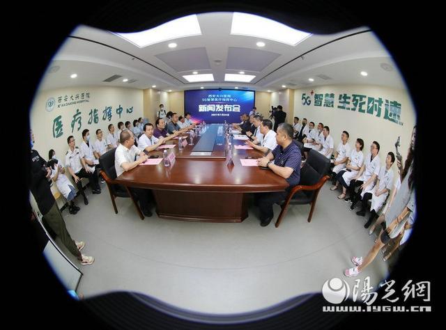 西安大兴医院率先打造国内5G智慧医疗指挥中心