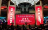 十年精彩共享门道 第十届中国(永康)国际门博会开幕
