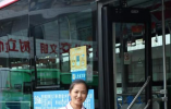 温州唯一!公交26路女子线路入选全国三八红旗集体
