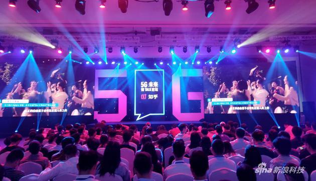 刘作虎与郭碧婷谈技术?除了手机以外5G能用来做什么